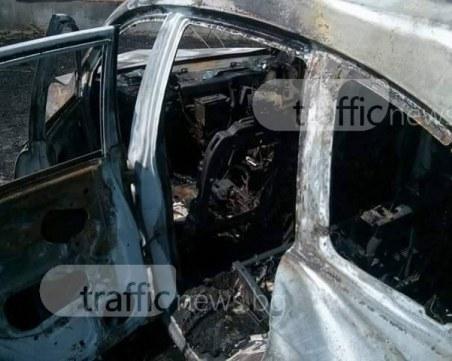 Колата на млада жена изгоря до основи в Асеновград