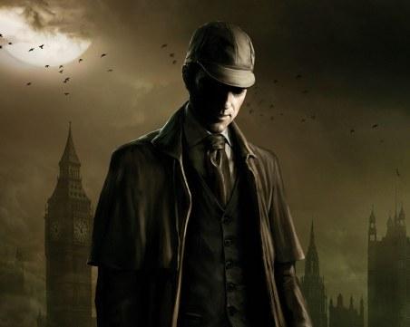 В ролята на Шерлок Холмс: Кой е убиецът от парка?