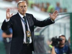 Дерменджиев вече не е треньор на националния отбор