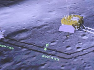 Историческо: Китай приземи сонда на Луната