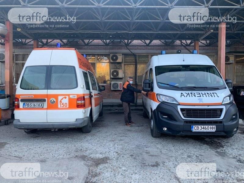 23 са починалите с коронавирус в Пловдивско за изминалото денонощие, двама са без придружаващи заболявания