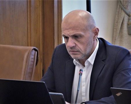 ЕС отпуска на България 804 млн. лв. за борба с кризата