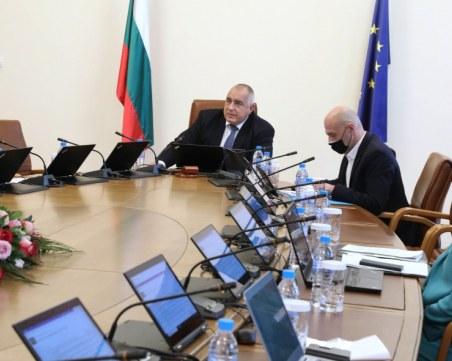 Борисов: Координационият съвет ще направи логистиката за ваксините, трябва да бъдем готови от първия ден