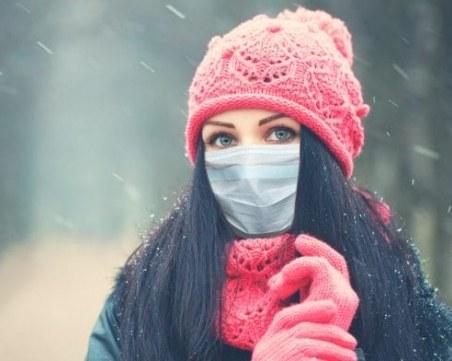 Как да се пазим от COVID-19 през зимата - ЕК представя стратегия