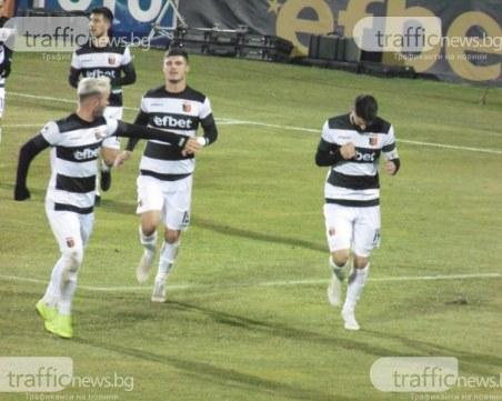 НА ЖИВО: Левски - Локомотив 1:0