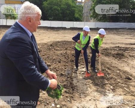 Зико се връща на работа – прерязва лента на проект за 9 млн. лева в Пловдив