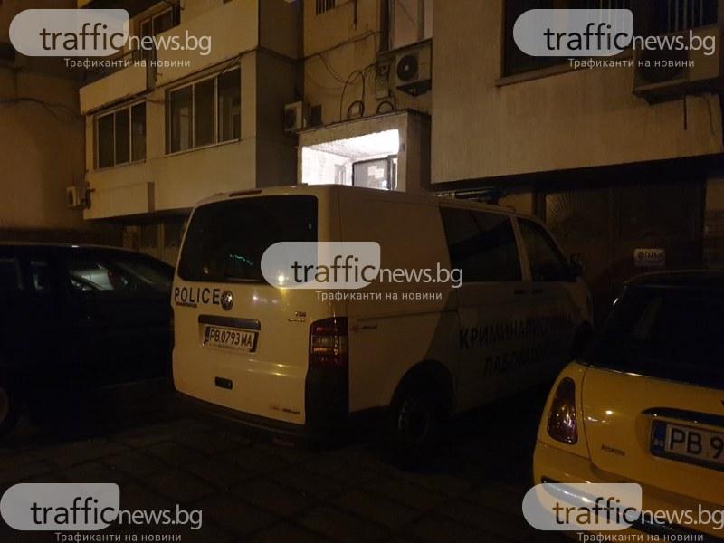 Кошмар! Два трупа след стрелба в центъра на Пловдив