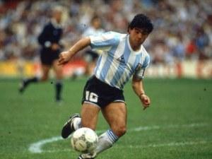 5 от най-великите голове на Диего Марадона
