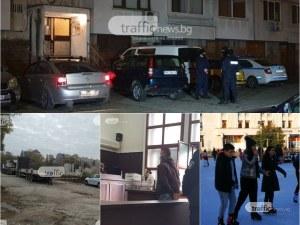 Какво се случи днес в Пловдив? ОБЗОР за 02.12.2020