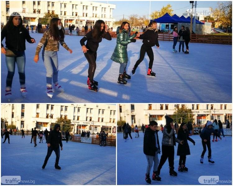 Ученици препълниха ледената пързалка в Пловдив, къде са им маските?