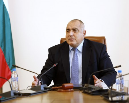 Борисов: Държавата ще е подготвена за момента, в който дойде първата ваксина