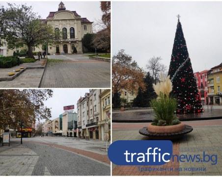 Главната на Пловдив  - празна и студена