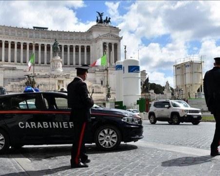 Карантина за всички влизащи в Италия по време на празниците