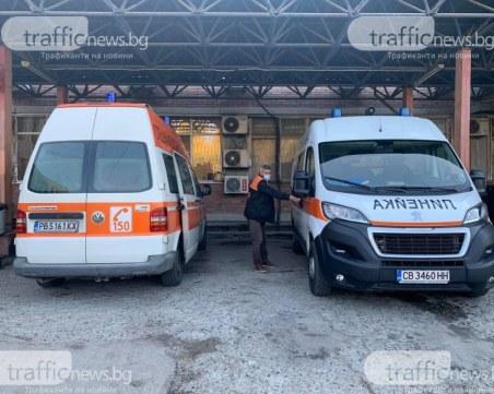 Още заразени с COVID-19 лекари в Пловдив, починалите за денонощие -16 души