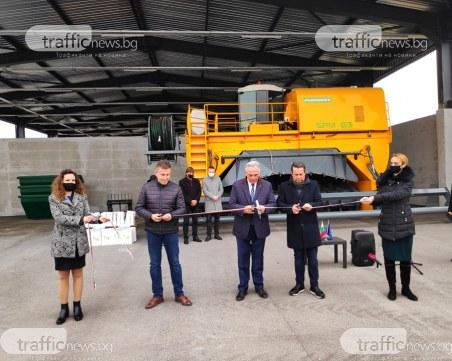 Откриха инсталация за 9 млн. лева в Пловдив, лекари спряха Зико за събитието