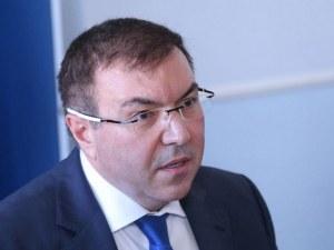 Министърът на здравеопазването ще може да налага задължителна изолация