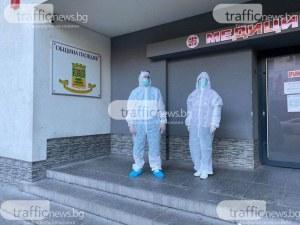 Нови 337 случая на COVID-19 в Пловдив при 3138 за страната