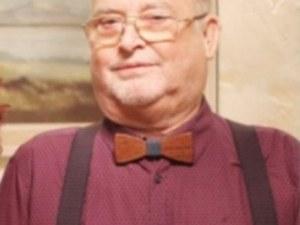 Почина дългогодишният главен редактор на вестник