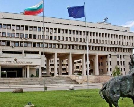 Външно в отговор на Захарова: Не участваме в никакви сценарии за нападение на друга държава