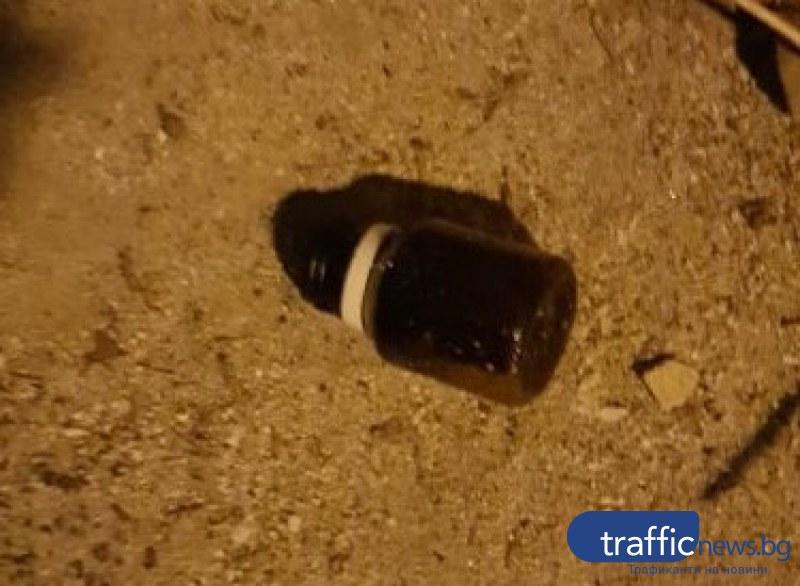 Метадонови шишенца и спринцовки се търкалят в центъра на Пловдив