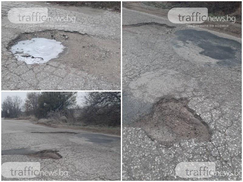 Рогошко шосе:  95% дупки и неравности, 5% равен асфалт – чакаме пари от Европа за целия ремонт