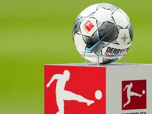 Обявиха кога ще стартира новия сезон в Бундеслигата