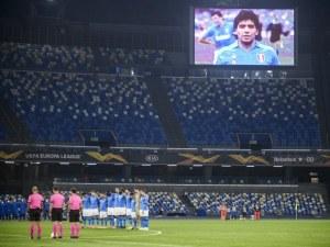 Официално: Преименуваха стадиона на Наполи на Марадона