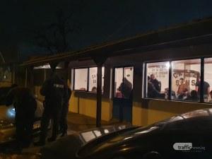 Ударна акция в Столипиново! Разбиха незаконни заведения, пълни с клиенти