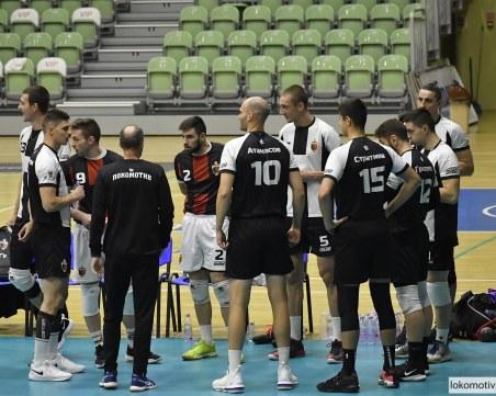 Волейболният Локомотив загуби гостувате си в Русе