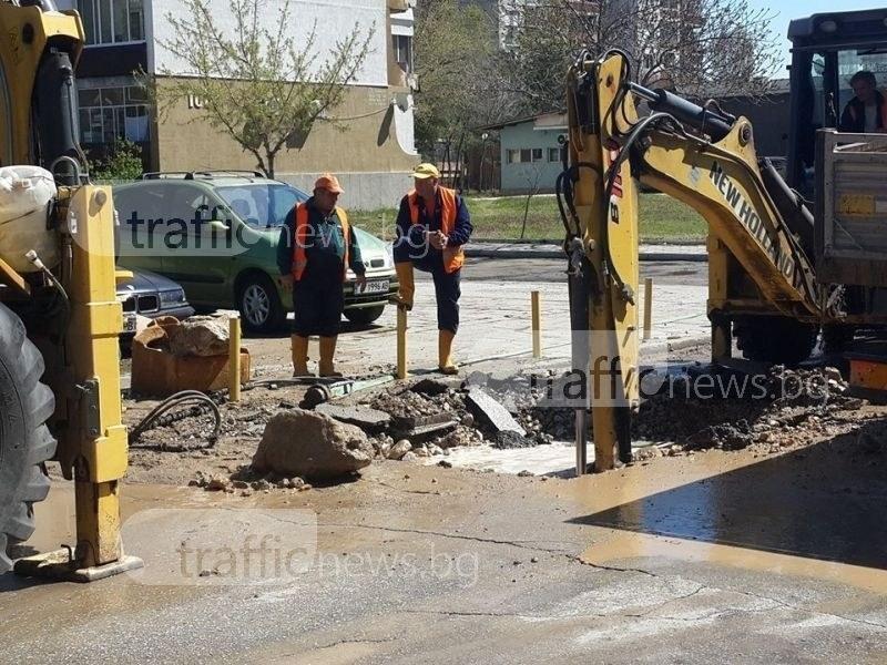 ВиК авария в центъра на Пловдив, десетки са без вода