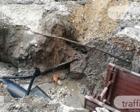 Без вода в част от центъра на Пловдив навръх празника