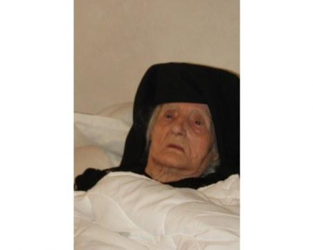 Почина сестра Херувима - най-възрастната монахиня у нас