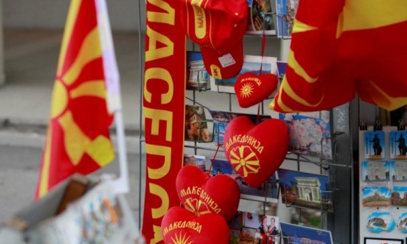 Не само македонската идентичност е засегната, но и тази на хиляди българи