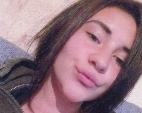 Издирват 16-годишно момиче