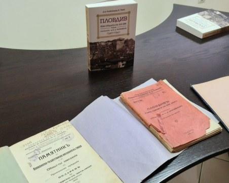 Пловдивската книга, спестила на България 80 млн.лв. иск от Гърция, възкръсва за живот