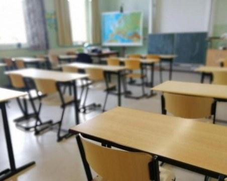 Отпускат 16,9 млн. лв. за ограничаване разпространението на COVID-19 в образователните институции
