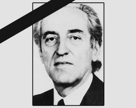 Почина бивш ректор на МУ-София