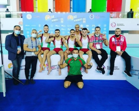 Отборът ни по гимнастика стана пети в Европа