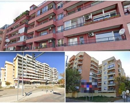 Ударно продават ведомствени жилища в Пловдив на общински шефове и експерти