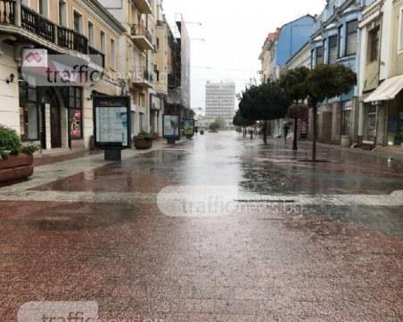 Жълт код в Пловдивско днес! Предупреждават за обилни валежи