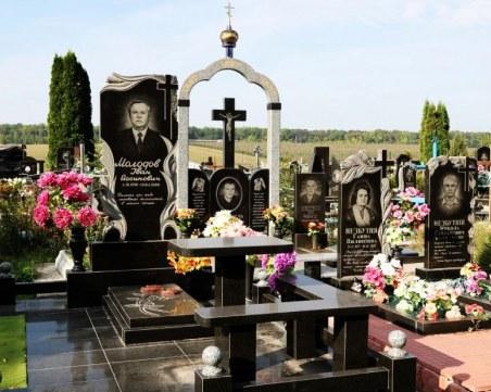 Правят нов луксозен гробищен парк в Пловдив