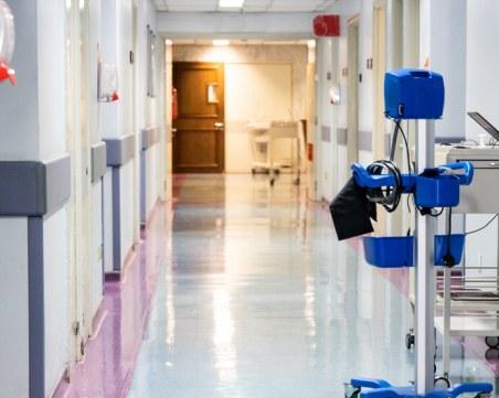 Мъж почина в болница в Благоевград, докато чака да го приемат