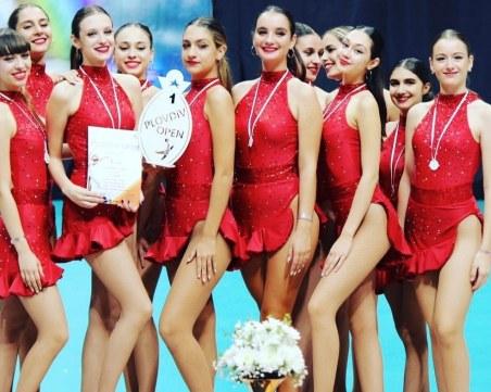 Пловдивска школа представя България на финала на Световното по салса