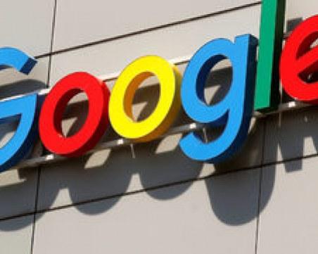 38 щата съдят Гугъл за нелоялна конкуренция