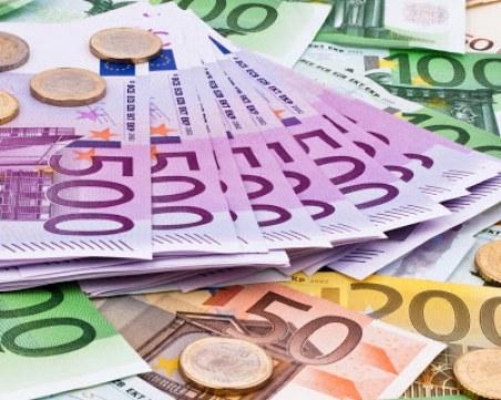 Стана ясно от кога еврото може да влезе в България