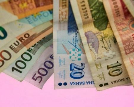 Управителят на БНБ: От 1 януари 2024-а ще започнем да пазаруваме с евро