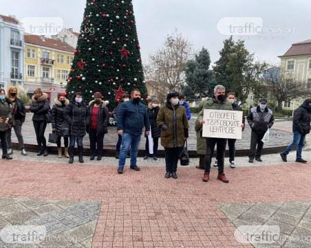 Бармани, сервитьори и магазинери на протест в центъра на Пловдив