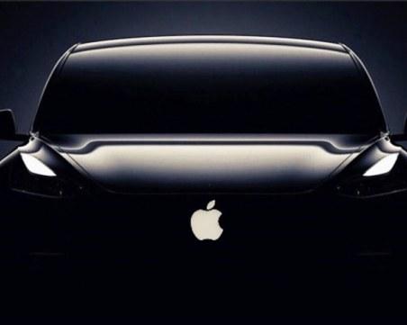 Apple Car ще излезе през 2024 година