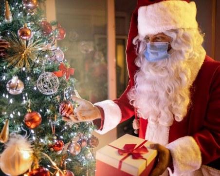 Дядо Коледа пристига у нас, снабден с маски и ръкавици