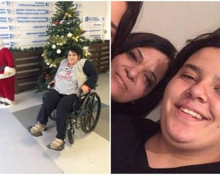 Пловдивчанката с две деца, която водеше неравна битка с рака, почина